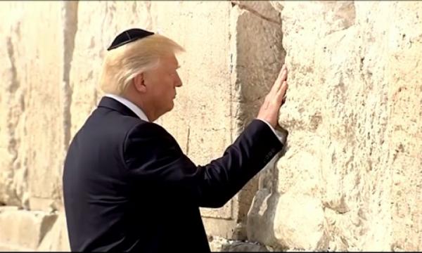 """Spécial """"TRUMP A JÉRUSALEM : Les murs de séparations..."""" - Image n° 2/3 !..."""