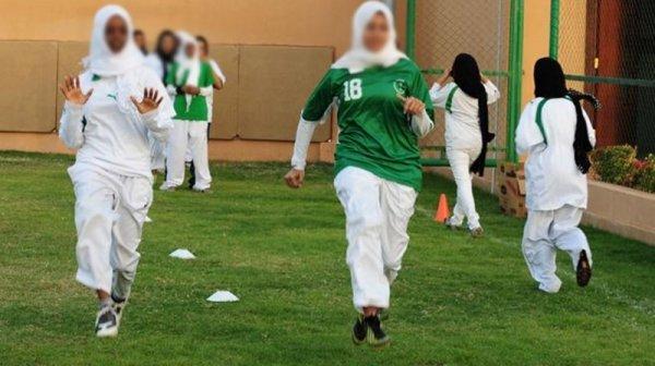 """Spécial """"Arabie Saoudite: les filles auront droit à l'éducation physique..."""" - Image n° 1/2 !..."""