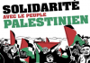 """Spécial """"Solidarité avec la Palestine..."""" - Image n° 1/3 !..."""