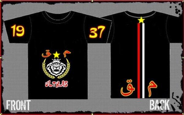 T-Shirt ===> M 9 <=== T-Shirt