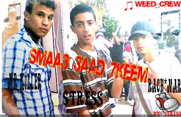 smaa3 3aad 7keem