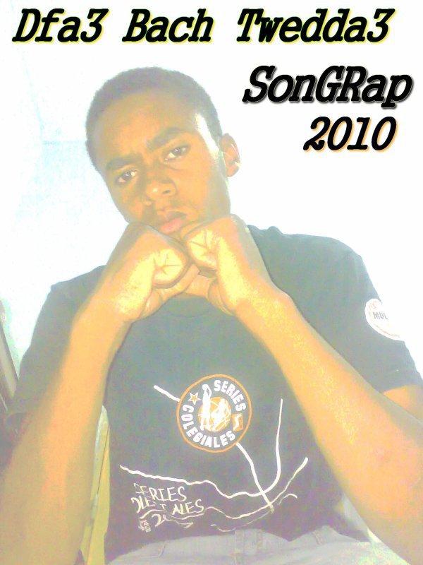 SONG RAP