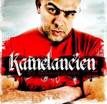 (News) Kamelanc'