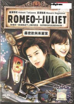 Roméo & Juliet
