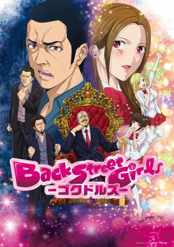Back Street Girls