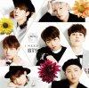 フンタン少年団 (Boyz With Fun) (Japanese Ver.)