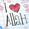 Allah-lovee
