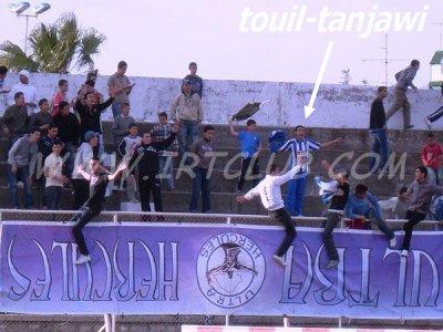 Curva Loca - Herculanos 2007