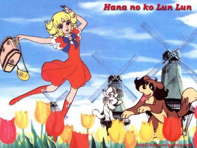 Lydie Et La Fleur Aux 7 Couleurs Des Dessins Animes Un Monde
