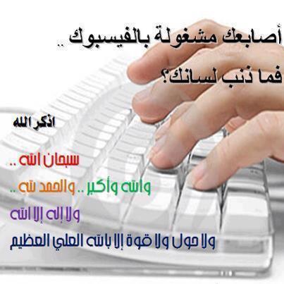 http://ramjaane84.01.ma/