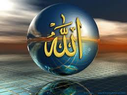 موقع أشهد ان لآ اِلَهَ اِلا الله واشهد ان محمدا رسول الله