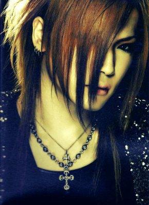 Le guitariste: Uruha