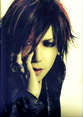 Le second guitariste : Aoi