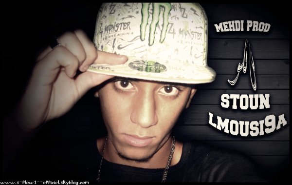 S-FLow SToun Lmousi9a