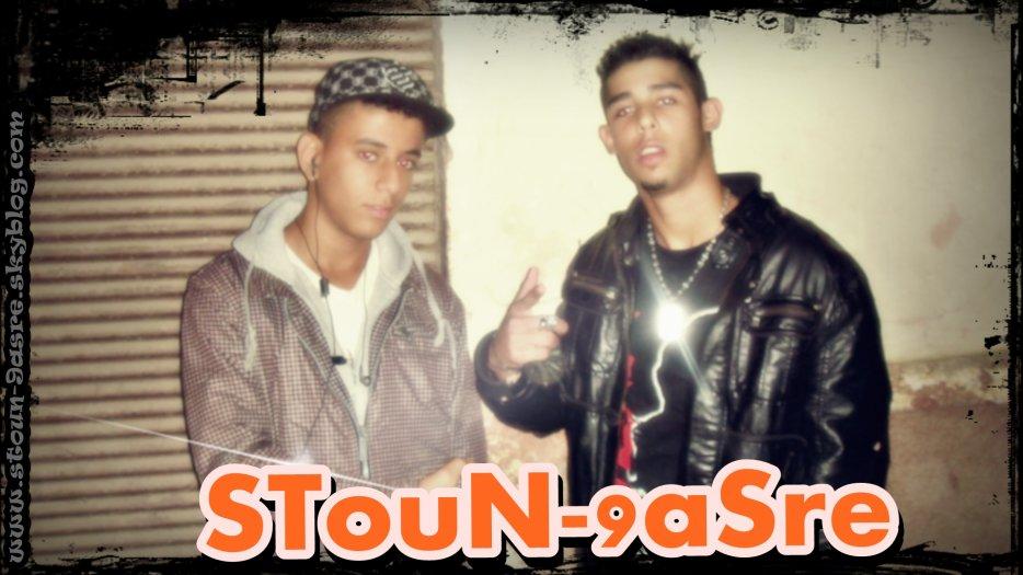 stoun-9asre