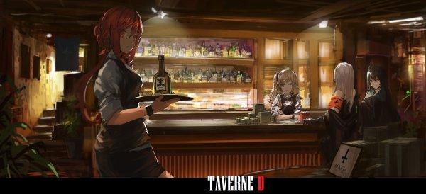 🍻『Taverne D』