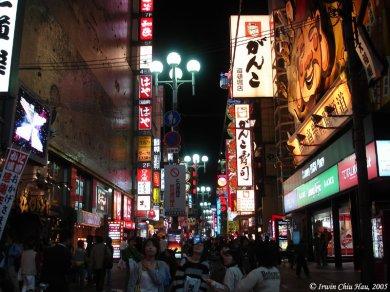 ~Japan ♥~