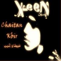 Yaceen-Chaitan Kbir (2010)