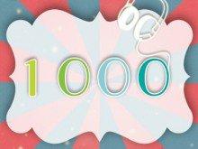 1 000 VISITES !