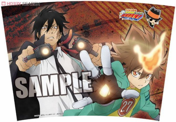 Cache-chache version Vongola (One-Shot)