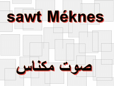 sawt meknes sur facebook
