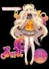 Fiche de présentation de SeeU (vocaloid officiel japonais)
