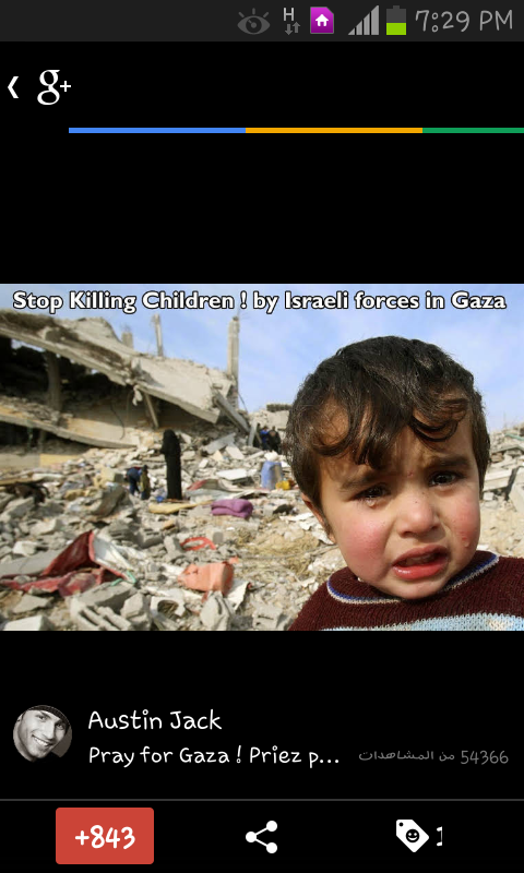 Israel killing Gaza children