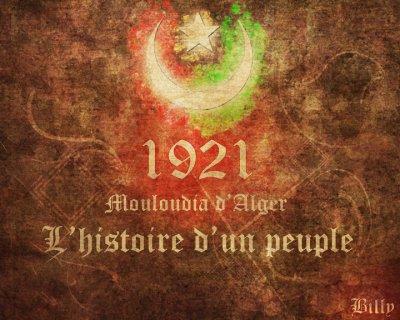 Mouloudia Club d'Alger