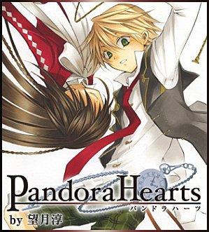Fiche Pandora Hearts.