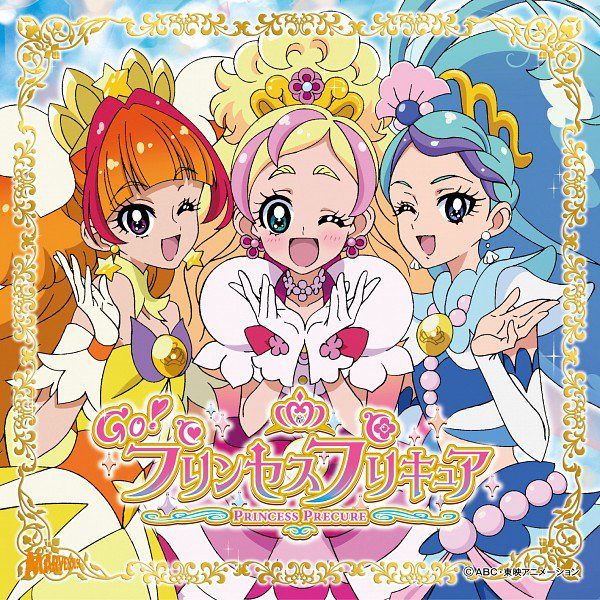 Pretty cure au grand complet p2