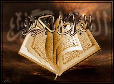 Quelques hadiths de notre prophete bien aimé(sws)