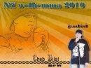 Photo de bilal-2010-16-7