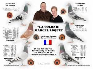 N°8 PRINCESSE OFFERTE PAR MARCEL LOQUET N°409981/14