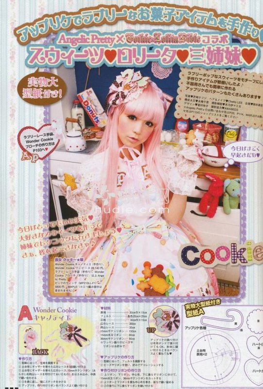 ♥ gothic & lolita bible 36 ♥ angelic pretty ♥ couture ♥ part 2 ♥