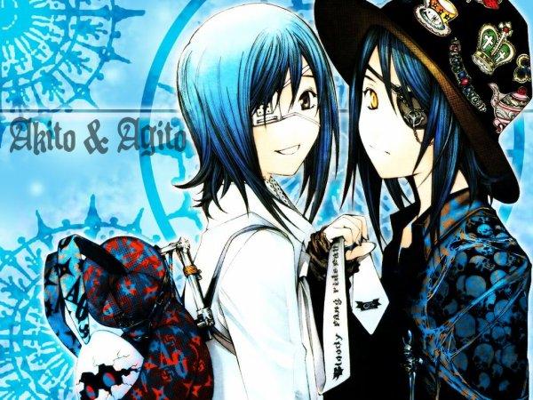 Agito et Akito