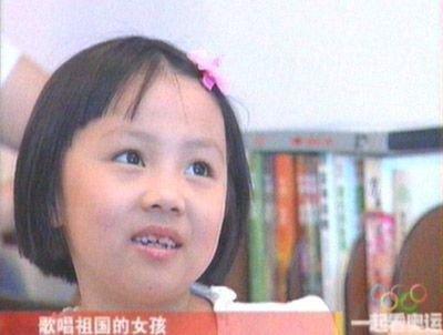 Chinese women(1)