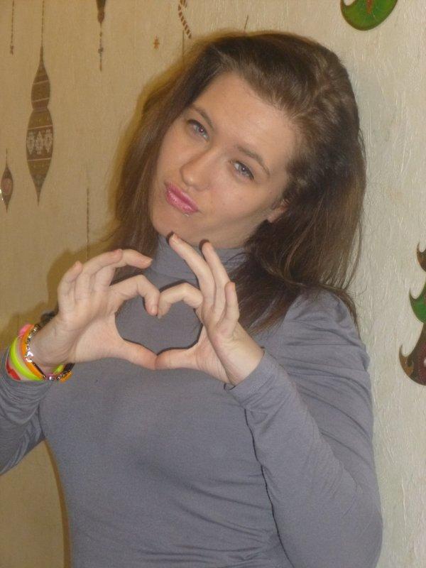 - Elle avais tatouer ton nom sur son coeur, mais depuis ta fait que des erreurs .. ! ♥ (8)