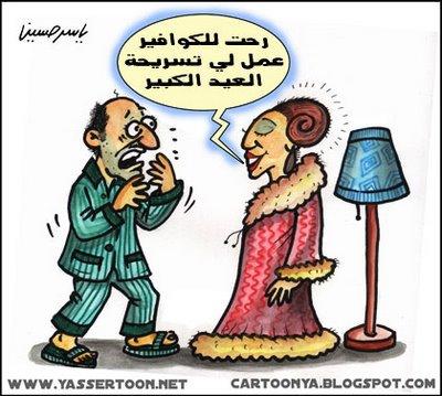 aid mobarake