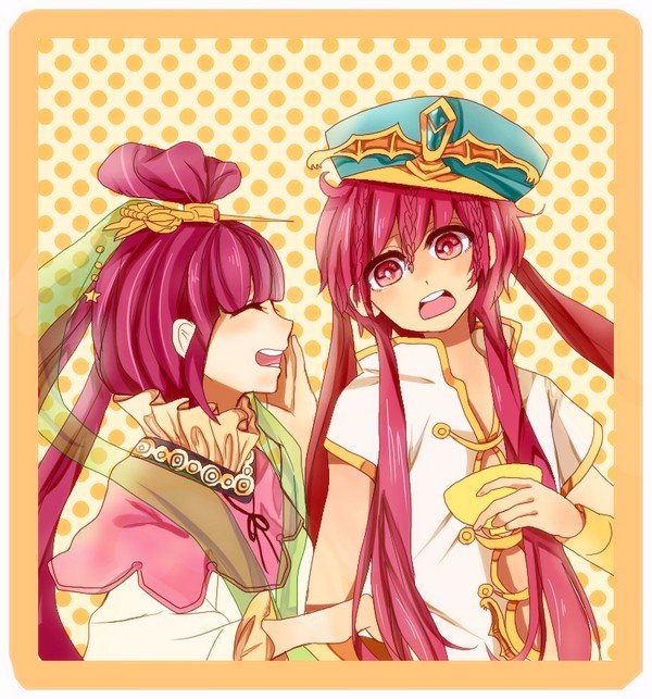 Kouha et Kougyoku