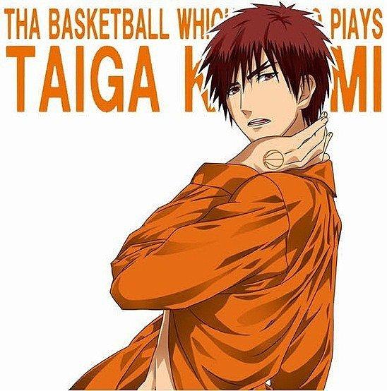 ~ Taiga Kagami *.*