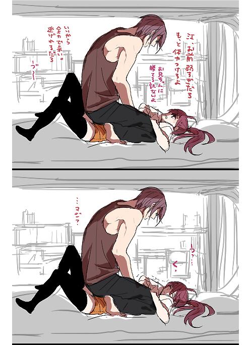 ~ Pourquoi dans les manga les filles sont faible ?! XD