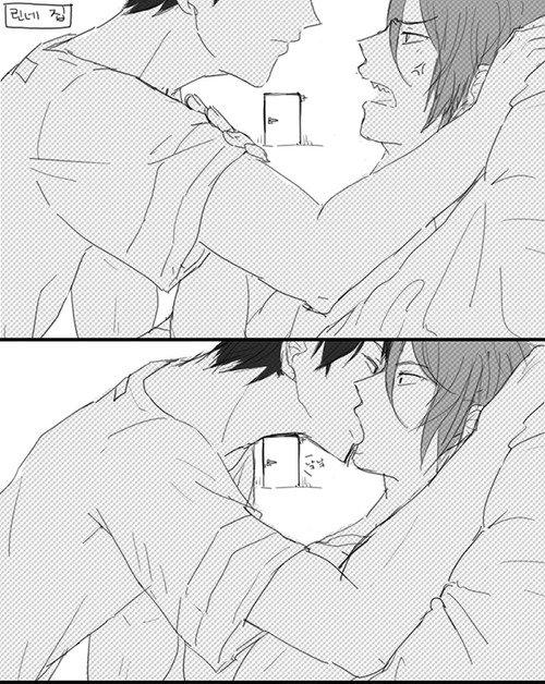 """~ Scène kiss Yaoi - """"Grillé """""""