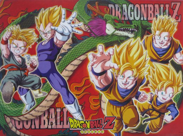 DRAGON BALL Z ULTIME