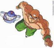 SAN GOKU : LA NAISSANCE D'UN HEROS