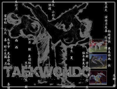 Le TAe KWon Do - l'art de vivre - une passion - mais surtout de le vivre à f0nd !!