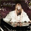 goodbye-lullaby-music