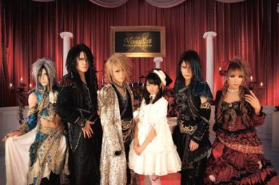 DRAMA: Onegai Kanaete Versailles !!