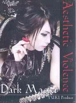 DVD: Aesthetic Violence
