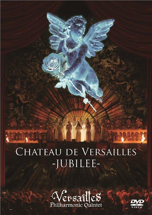 DVD: Château de Versailles - Jubilee -