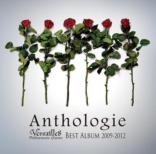 CD: Anthology